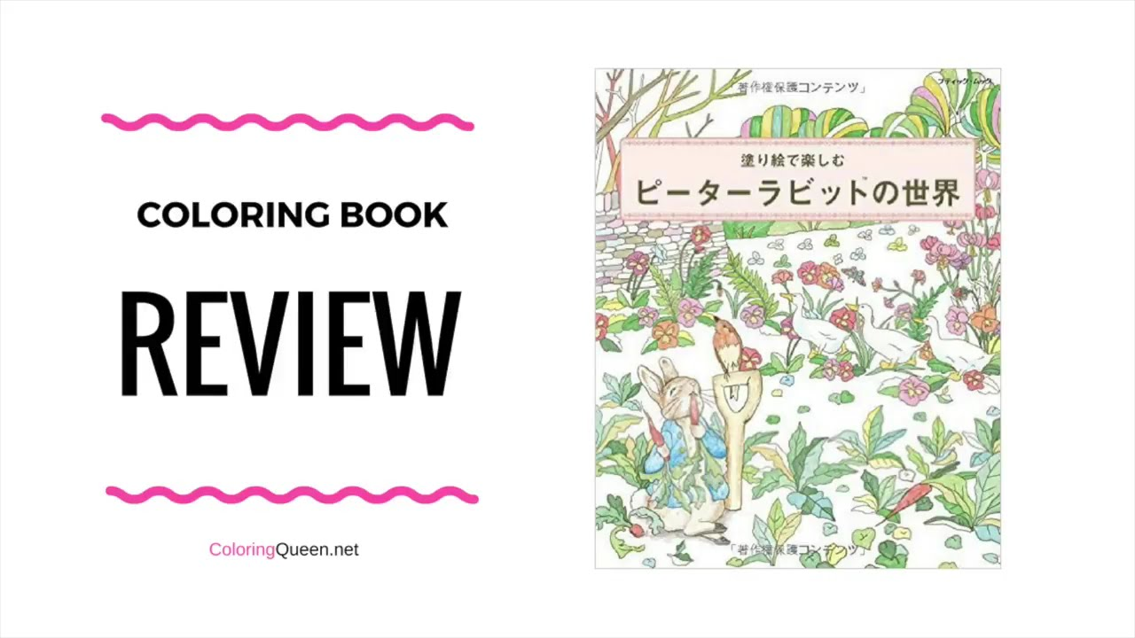 Peter Rabbit\'s World To Enjoy - Japanese Coloring Book Review - YouTube
