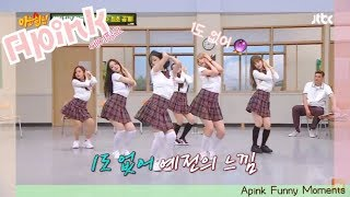 apink compilation