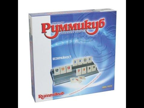 Руммикуб - видео представяне от BigBoxTyr