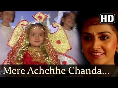 Khalnayika  - Mere Achchhe Chanda Mama Kal Ghar Mere Aa Jana - Sadhana Sargam