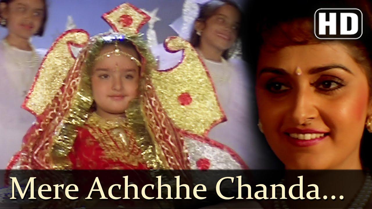 Download Khalnayika  - Mere Achchhe Chanda Mama Kal Ghar Mere Aa Jana - Sadhana Sargam