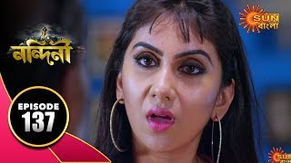 Nandini - Episode 137  | 10th Jan 2020 | Sun Bangla TV Serial | Bengali Serial