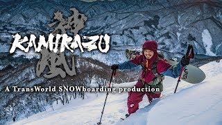Kamikazu: A TransWorld SNOWboarding Production - Official Teaser - Kazu Kokubo