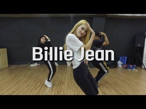 Billie Jean - Michael Jackson | Ruby Beginner Choreography