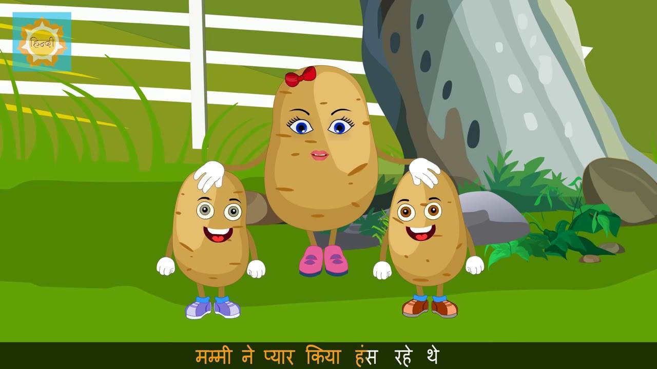 Hindi Nursery Rhyme Aaloo Kachaloo Beta Kahan Gaye The ...