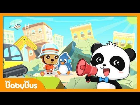 ❤ Earthquake Song | Nursery Rhymes | Kids Songs | BabyBus