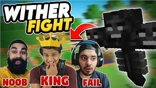 Most Powerful Wither Fight 😱 | Their Reaction |  Win/ lose | Battle Factor