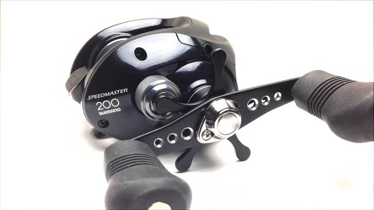 Shimano Speed Master 200 (VENDIDO)