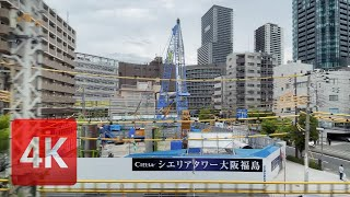 4K[車窓から再開発ウォッチング]JR神戸線 塚本駅→大阪駅[2021年5月]