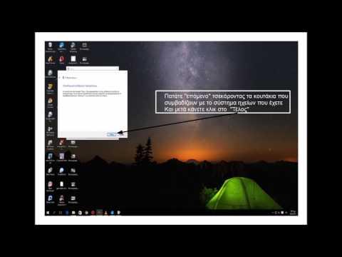 Αντιμετώπιση προβλημάτων ήχου μετά από αναβάθμιση σε Windows 10