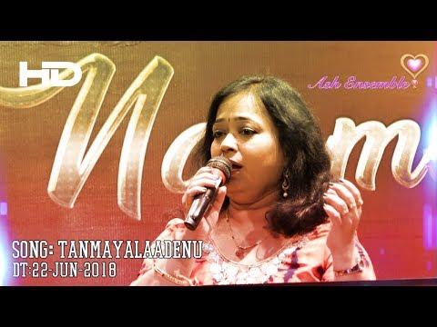 Vani - Tanmayalaadenu - Saptasur HD - Karaoke 22-Jun-2018