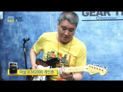 Fender USA American Standard Stratocaster HSS Shawbucker