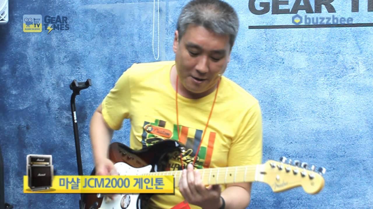 Fender USA American Standard Stratocaster HSS Shawbucker - YouTube