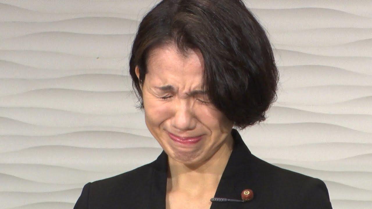 録画】男性秘書への暴行報道 豊...