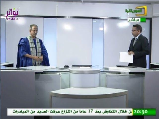 برنامج تحت الضوء مع الشاعر ناجي محمد الإمام - ماهي دلالة الأحتفال باليوم الوطني للغة العربية؟