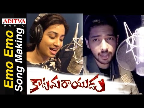 Emo Emo Song Making    Shreya Ghoshal and Arman Malik    Katamarayudu Songs    Anup Rubens