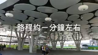 新高雄車站