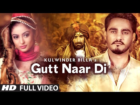 Kulwinder Billa: Gutt Naar Di (FULL VIDEO) Aman Hayer | Latest Punjabi Song | T-Series Apnapunjab