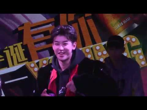 171225 UNIQ Yixuan XS Hip Hop Party cut