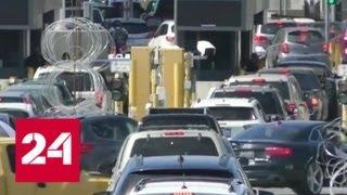 Мексика не будет сдерживать караваны мигрантов, идущие в США - Россия 24