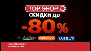 Большая распродажа в дни ГОРЯЧИХ ЦЕН!