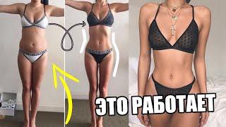 постер к видео Как похудеть на 100 кг  за неделю, Как быстро похудеть способы и последствия, приколы 2020, ПАРОДИЯ