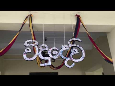 "MALIYADEVA COLLEGE Science society 2016 before ""VIDUDEV '16"""