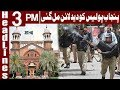 Chief Justice Gave Deadline To Punjab Police | Headlines 3 PM | 12 January | Express News