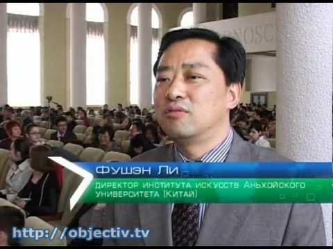 В университете Каразина учили китайской грамоте