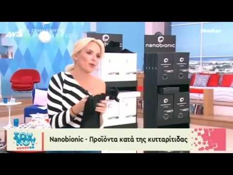 Nanobionic live στον Antenna με την Μαρια Μπεκατωρου Οκτωβριος 2016