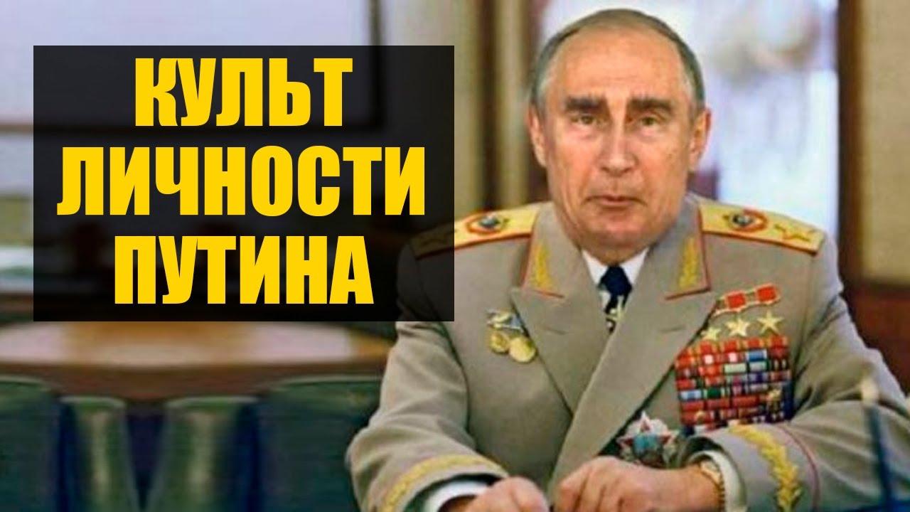 Владимир Путин - политик, лидер, борец, вирусолог, артиллерист