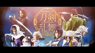 刀剣男士 team三条 with加州清光『刀剣乱舞』【OFFICIAL MUSIC VIDEO [Full ver.] 】