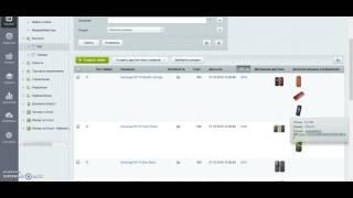 Массовая загрузка изображений из Excel-файла в 1С-Битрикс (kda.importexcel)