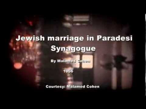 Cochin Jewish wedding in 1966