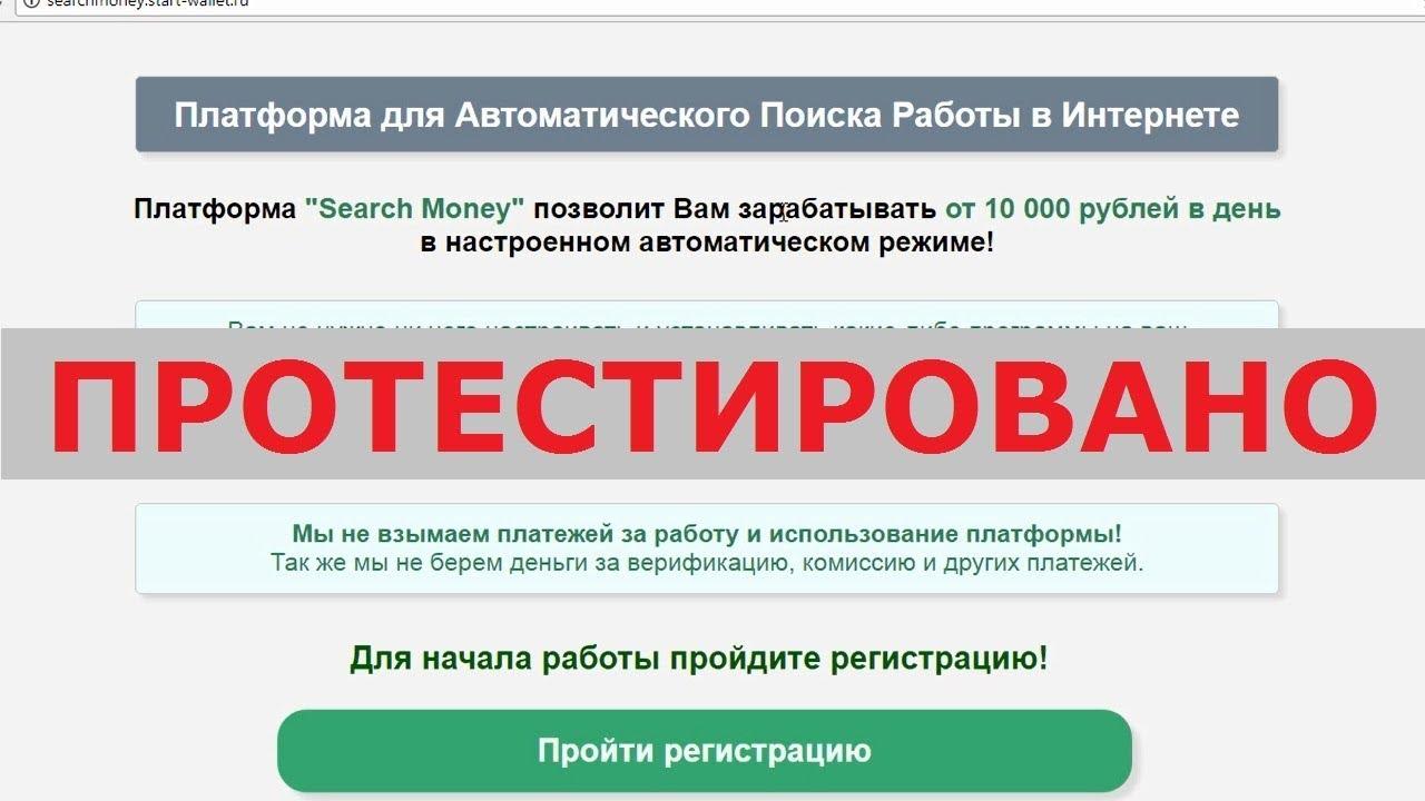 Как заработать 10 000 рублей в день в интернете ставки транспортного налога на 2015 год для юридических лиц