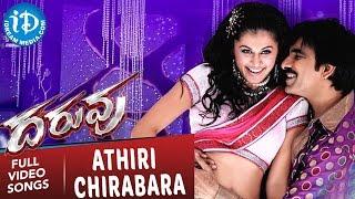 Daruvu Movie Songs - Athiri Chirabara Video Song || Ravi Teja, Taapsee Pannu || Vijay Antony