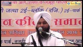 """Bhai Baldev Singh Ji """"Bulandpuri"""" at N.I.T Faridabad (03-04-2016)"""