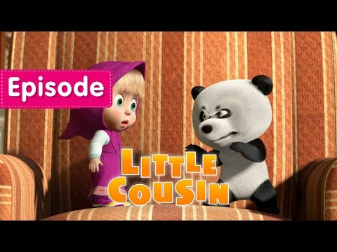 Thumbnail: Masha and The Bear - Little Cousin! (Episode 15)