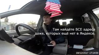 видео Работа в яндекс такси на своем автомобиле: плюсы и минусы
