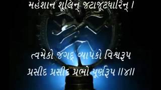 Download Vedsar Shiv Stotram (Gujarati - Voice of Param Pujya  Shri Rameshbhai Ojha).avi MP3 song and Music Video
