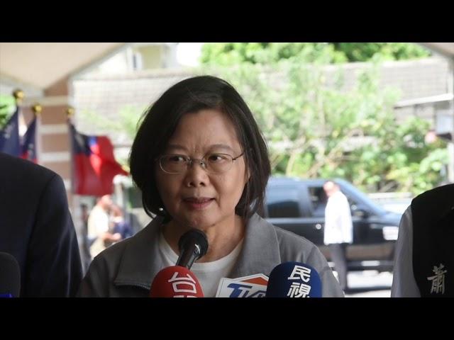面對中國打壓  蔡總統:團結堅定信念勇敢承擔