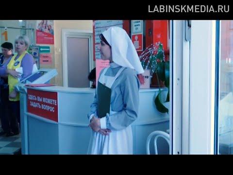 Краевые врачи  в лабинской поликлинике.