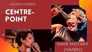 As Per Casper - Nafs El-Ghalta (Same Mistake)   Centrepoint Video Shoot