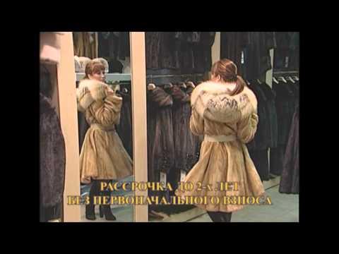 Магазин кожи и меха «Истнова» объявляет новогоднюю распродажу