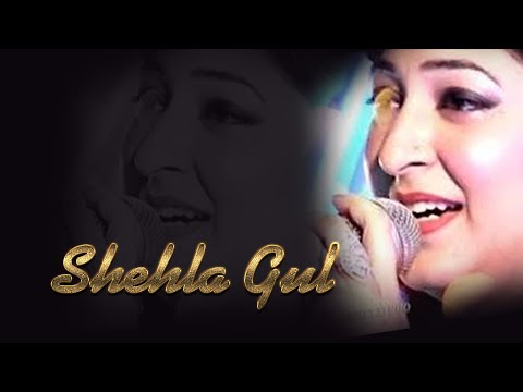 Aj Sajjan Man || New Sindhi Song|| Singer shehla Gul || KOYAL PRODUCTION