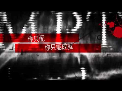 03 Satan and Pride-  Standard Chinese