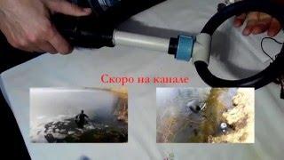 Подводный детектор