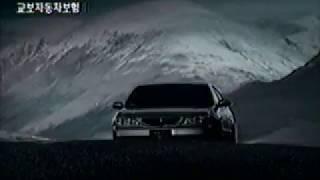 교보자동차보험 kyobo