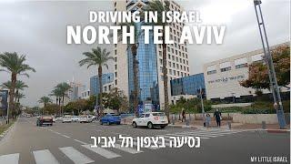 Viajar en NORTH TEL AVIV   ISRAEL 2020