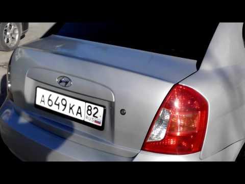 Hyundai Accent или  в России Hyundai Verna